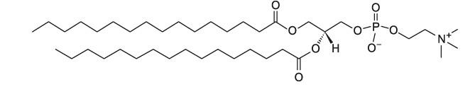 二油酰基卵磷脂DOPC CAS 4235-95-4
